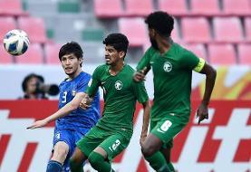امیدهای عربستان و کره جنوبی المپیکی شدند، ایران حذف