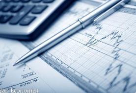 پذیرهنویسی ۴۷ هزار میلیارد ریال اوراق منفعت دولت در فرابورس