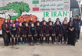 دومین پیروزی پرگل دختران فوتسال ایران در تورنمنت کافا