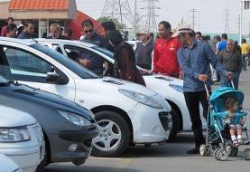 قیمت روز خودرو در ۲ بهمن/قیمت کیا سراتو ۲۰۰۰ (اتوماتیک) ۳۴۶ میلیون تومان