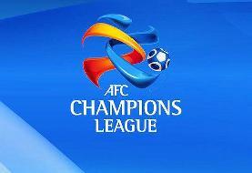 مدیران ۳ باشگاه آسیایی ایران راهی مالزی شدند