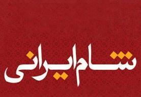 عکس | دورهمی بازیگران زن ایرانی و خارجی