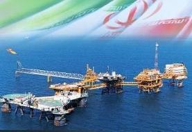 ایران رقیب آمریکا در تولید شیرسرچاهی