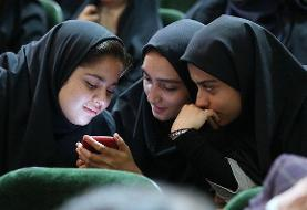 دختران بیش از پسران بدنبال دوستیابی در فضای مجازی