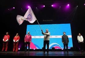 روسیه قهرمان المپیک زمستانی جوانان شد