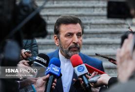 واکنشهای تهران برابر ارجاع احتمالی پرونده ایران به شورای امنیت سازمان ملل