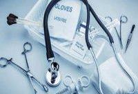 آزمون دستیاری فوق تخصصی پزشکی فردا برگزار می&#۸۲۰۴;شود