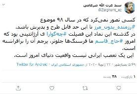 پرچم رزمنده بدون مرز را حاج قاسم برافراشت