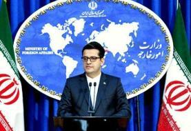 واکنش ایران به رونمایی برایان هوک از
