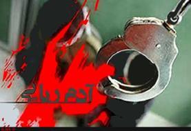 رهایی پسر ۱۱ ساله از چنگال آدمربایان پس از ۱۷ روز