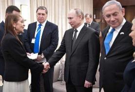 (عکس) پوتین و خانواده نتانیاهو