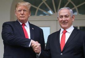ترامپ:  تا سهشنبه از طرح صلح خاورمیانه رونمایی میکنیم