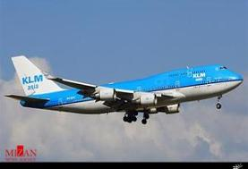 هواپیماهای کیالام بر فراز آسمان ایران به پرواز در میآیند