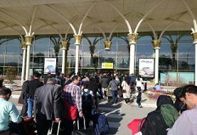 تاخیر ۱۲ ساعته پرواز مشهد-تهران: پرداخت خسارت به مسافران