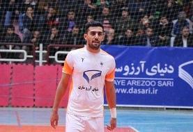 لژیونر فوتسال ایران قرنطینه شد
