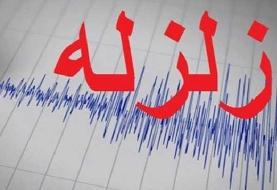 ترک چند خانه در پی زلزله ۵.۲ ریشتری هرمزگان