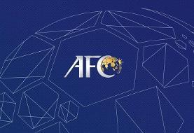 AFC ادعای ایرانیها را رد کرد؛ هنوز برای میزبانی ایران توافق نکردهایم!