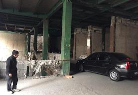 پارکینگ مخفی ساعتی ۱۰ هزارتومان!