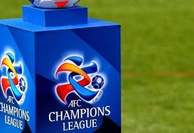 دور برگشت مرحله گروهی لیگ قهرمانان آسیا در ایران برگزار میشود