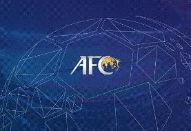 AFC ادعای ایرانیها را رد کرد: هنوز توافق نکردهایم!