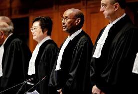 دیوان بینالمللی دادگستری، دولت میانمار را به منع نسلکشی موظف کرد