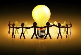 دریافت پاداش با مدیریت مصرف برق