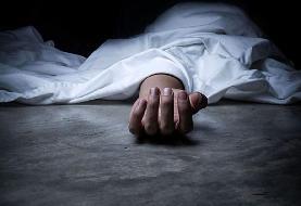 قتل مرد ۳۵ ساله توسط همسرش در فردیس