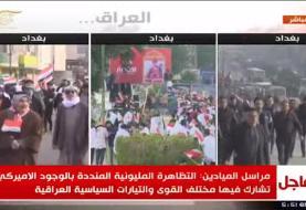 (تصاویر و فیلم) متن و حاشیه تظاهرات امروز عراق
