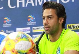 مجیدی: هنوز نمیدانم چرا خارج از ایران بازی میکنیم