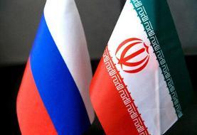 روسیه: نامه ایران را دریافت کردهایم