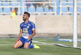 بازیکن کلیدی استقلال بازی با الکویت راازدست داد