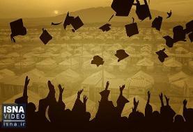 ویدئو / چند دانشجوی ایرانی رفتهاند و چند نفر بازگشتهاند؟