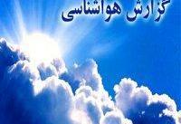 سامانه بارشی چهارشنبه از کشور خارج می شود/آسمان تهران امروز ابری همراه با وزش باد