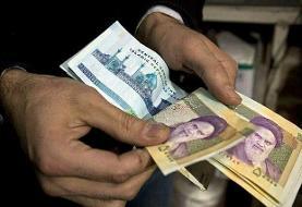ماده ۴۱ قانون کار، تنها معیار تعیین دستمزد