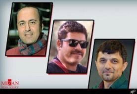 معرفی داوران بخش مسابقه تبلیغات سینمای ایران در فجر ۳۸