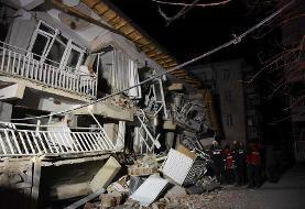 زلزله ترکیه | افزایش تلفات به حداقل ۱۸ کشته و ۵۰۰ مصدوم