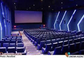 احداث سینمای ۱۳ سالنه در مشهد