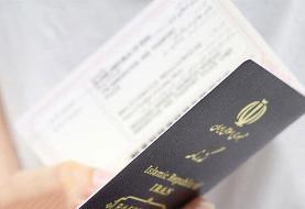 مالیات یا عوارض خروج از کشور؟