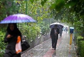 سامانه بارشی فردا از کشور خارج می شود/روند افزایشی دما