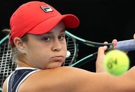 تنیس اپن استرالیا | وزنیاکی و ویلیامز حذف شدند