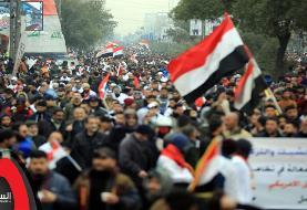 (تصاویر) جزئیات راهپیمایی میلیونی عراق