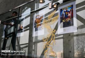 داوران بخش مسابقه تبلیغات سینمای ایران «فجر ۳۸» معرفی شدند