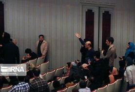 تصاویری از اعتراضها در اجرای حاشیه ساز ارکستر سمفونیک تهران