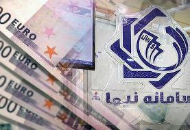 ۱۳.۳ میلیارد یورو ارز صادراتی در سامانه نیما فروش رفت