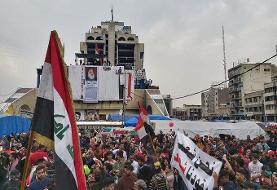 تظاهرات میلیونی مردم عراق؛ شرکت کنندگان در تظاهرات اشغالگری آمریکا را محکوم کردند