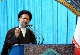 امام جمعه تهران: عراق منهای ایران کاهش قدرت ایران است