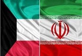 دلیل احضار سفیر ایران به وزارت خارجه کویت
