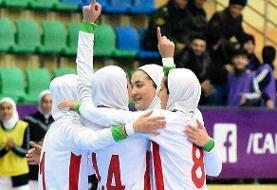 پیروزی ۱۵ گُله تیم فوتسال زیر ۲۰ سال دختران مقابل تاجیکستان
