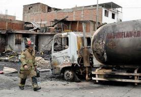 انفجار مرگبارِ کامیون حمل سوخت در پایتخت پرو