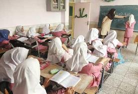 علت ترک تحصیل دانش آموزان مناطق دو زبانه+راه حل
